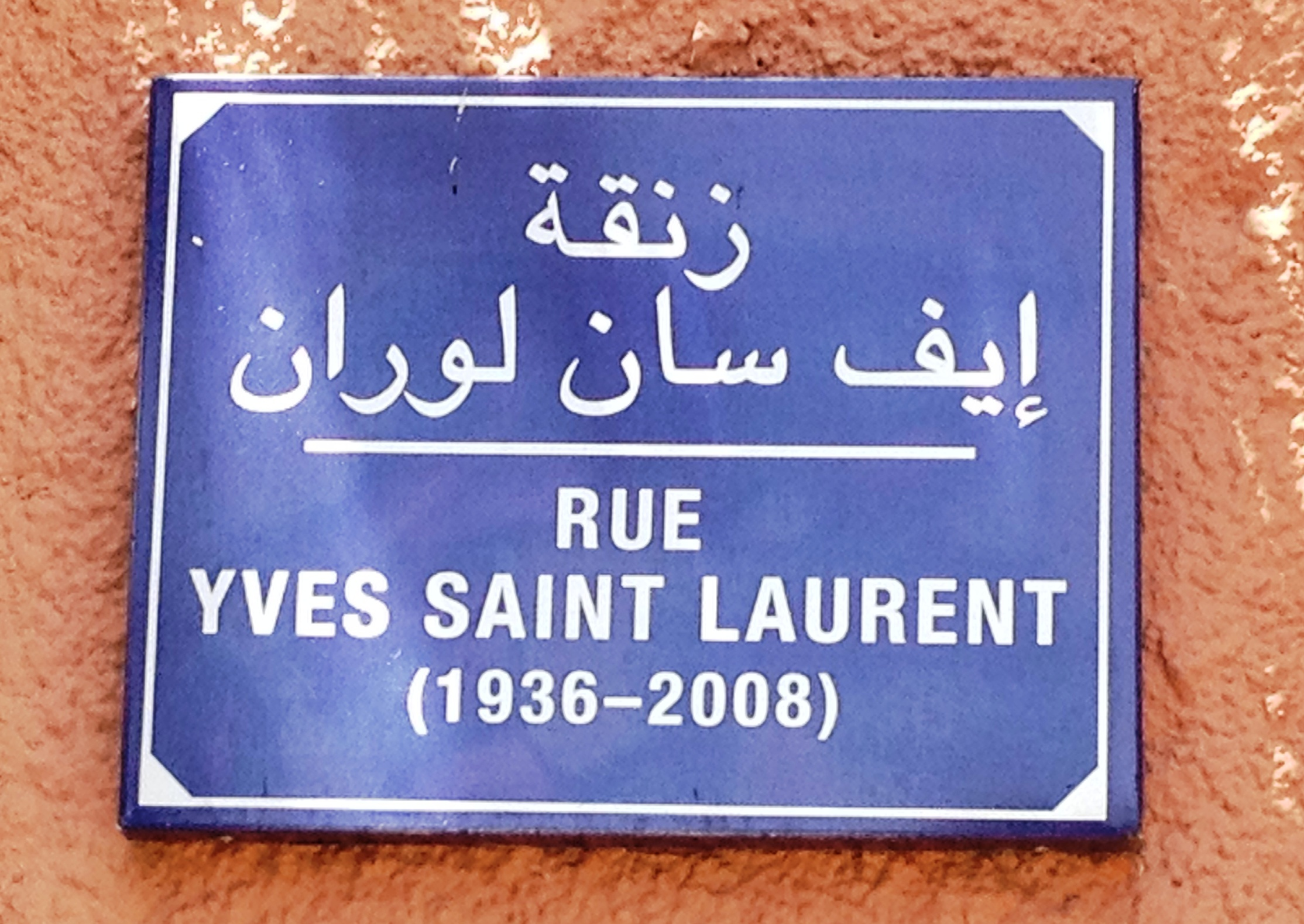 Inspired by ysl and le jardin majorelle ayesha amato for Jardin yves saint laurent maroc